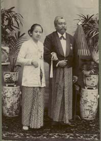 Model Baju Kebaya yang dipakai RA Kartini